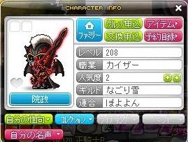 Maple130415_125752.jpg