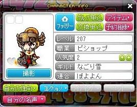 Maple130415_130104.jpg