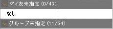 Maple130430_112006.jpg