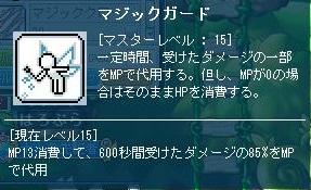 Maple130506_111009.jpg