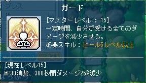 Maple130506_111349.jpg