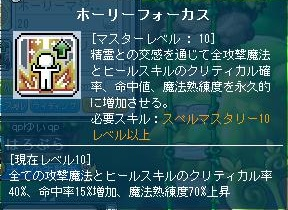 Maple130506_111814.jpg