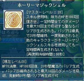 Maple130506_111827.jpg