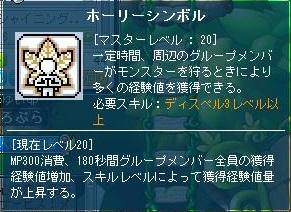 Maple130506_111946.jpg