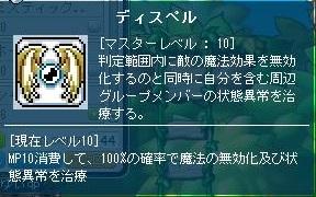 Maple130506_111949.jpg