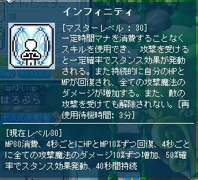 Maple130506_112018.jpg