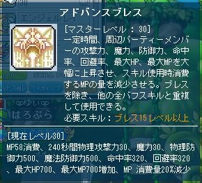 Maple130506_112031.jpg