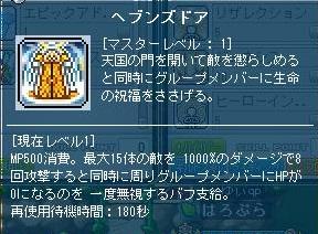 Maple130506_112233.jpg