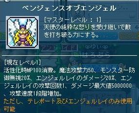 Maple130506_112238.jpg