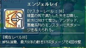 Maple130506_112247.jpg