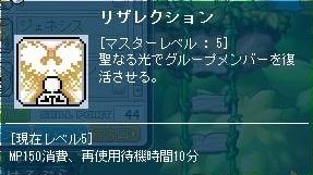 Maple130506_112426.jpg