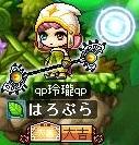 Maple130510_121103.jpg
