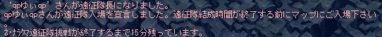 Maple130519_134355.jpg