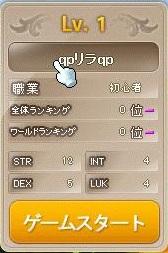 Maple130519_192128.jpg