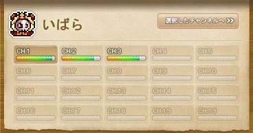 Maple130602_145145.jpg