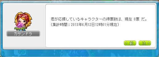 Maple130612_120414.jpg