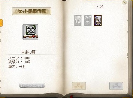 Maple130613_231236.jpg
