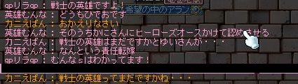 Maple130622_201135.jpg