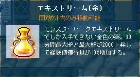 Maple130706_200739.jpg