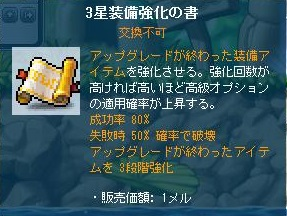 Maple130714_092512.jpg