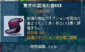 Maple130714_092605.jpg