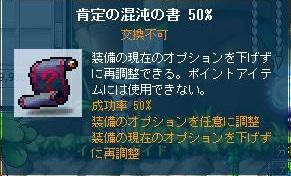 Maple130714_092710.jpg