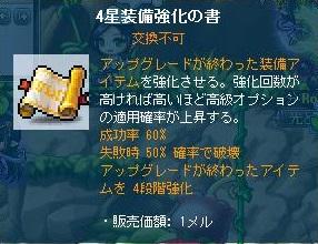 Maple130714_093021.jpg