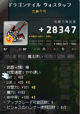 Maple130723_152555.jpg
