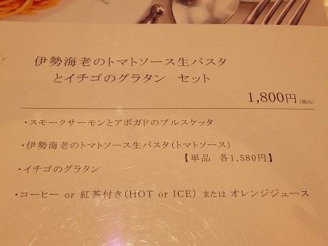 DSCF1112.jpg