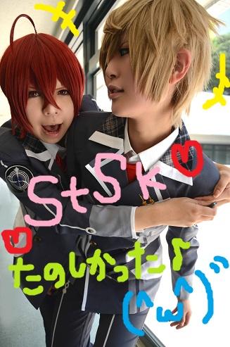 stsk2.jpg