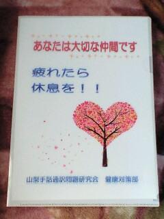 moblog_b264a174.jpg