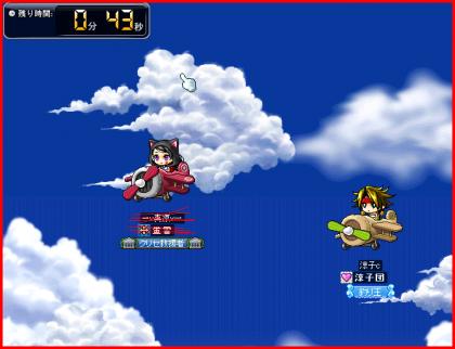 リプレ飛行機、武陵?