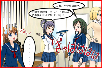 りこりょこ涼子漫画02ak