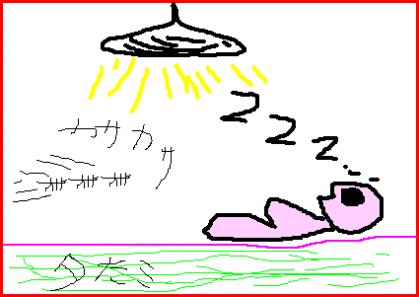 りこりょこ涼子漫画03