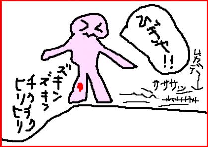 りこりょこ涼子漫画05