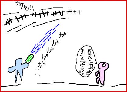 りこりょこ涼子漫画06
