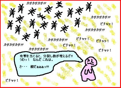 りこりょこ涼子漫画07