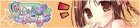 はぴねす!りらっくす(神坂春姫)バナー。
