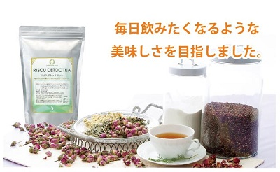 tea2[1]-risou