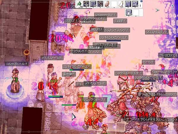 2011-08-19-02.jpg