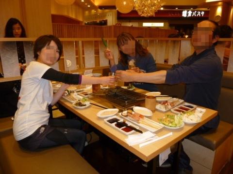 2013-12-15 競技会後おまけ3