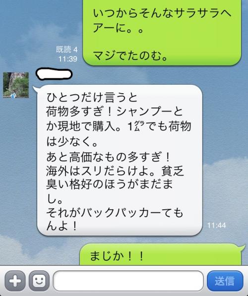 そうい2_convert_20130307230207