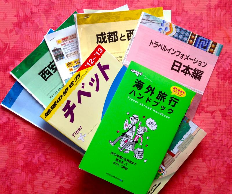 本_convert_20130401150532