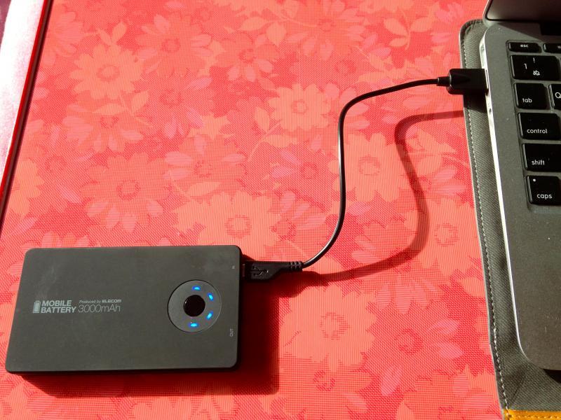 充電_convert_20130401160005