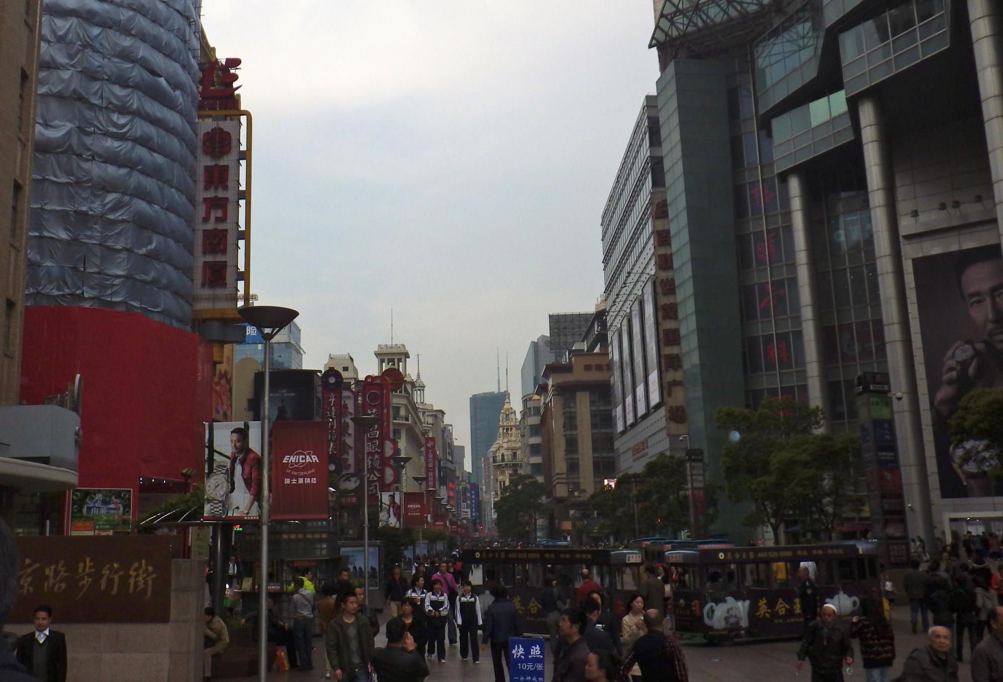 上海2_convert_20130409180156