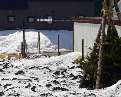 融雪比較、車庫屋根まで…