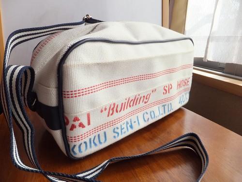 ホース鞄1