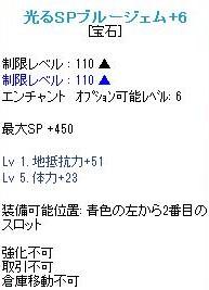 2011y10m18d_012914583.jpg