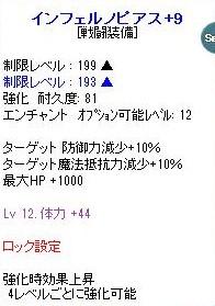 2011y10m20d_060307113.jpg