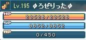 2011y11m05d_140202160.jpg